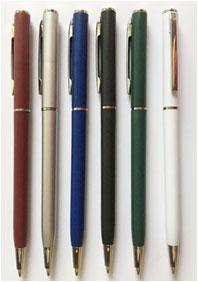 Metal Pen 2287b