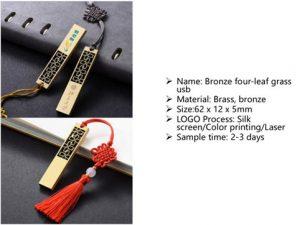 Bronze four-leaf grass USB stick
