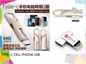 cell phone usb