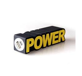 3D Power Bank Logo Design